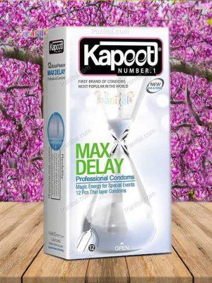 کاندوم تاخیری ماکس دیلی کاپوت - کاندوم مکس دیلی - کاندوم تاخیری قوی - کاندوم قزوین