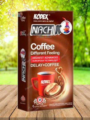 کاندوم قهوه - کاندوم کافی - کاندوم با طعم قهوه - کاندوم با رایحه قهوه - کاندوم تاخیری قهوه - قهوه
