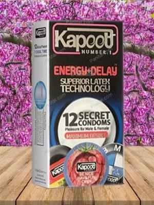 کاندوم انرژی دیلی کاپوت - کاندوم انرژی زا - انرژی دیلی - کاپوت نعوذ - انرژی زا