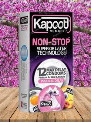 کاندوم نان استاپ کدکس - کاندوم نان استاپ - کاندوم تاخیری جدید - نان استاپ - کدکس جدید