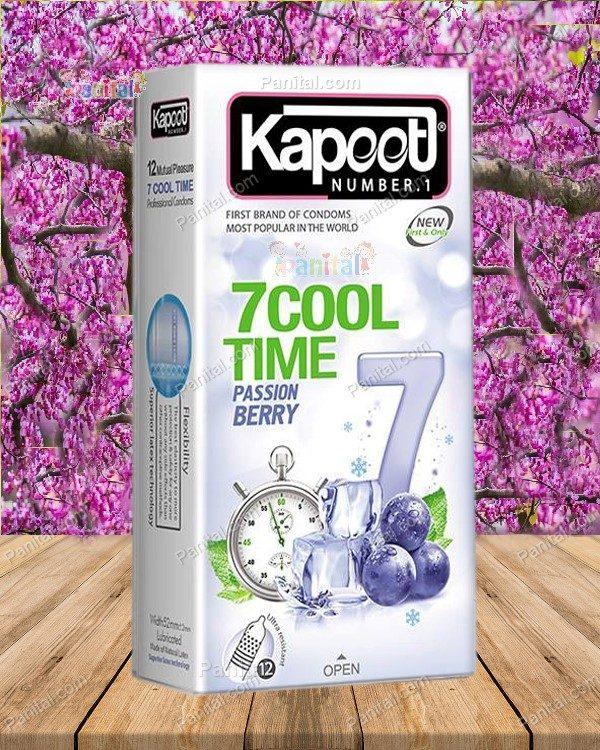 کاندوم 7 کاره کاپوت - کاندوم خنک کننده - کاندوم سرد کننده - کاندوم 7 کول - کاندوم چند کاره