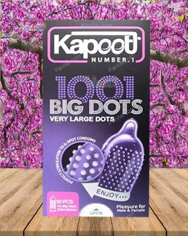 کاندوم بیگ دات کاپوت - کاندوم بیگ دات - کاندوم 1001 - کاندوم کاپوت - کاپوت خاردار - کاندوم خار درشت - کرمان خاردار