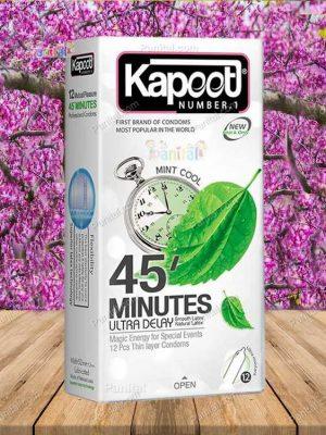 کاندوم تاخیری 45 کاپوت - کاندوم 45 - کاندوم تاخیری قوی - 45 کاپوت - تاخیری کرمان - کاندوم اصفهان - کاندوم محرمانه - کاندوم قم