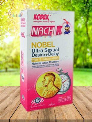 کاندوم نوبل کدکس - کاندوم نوبل - نوبل -کاندوم کرج - کاندوم یزد - قم کاندوم