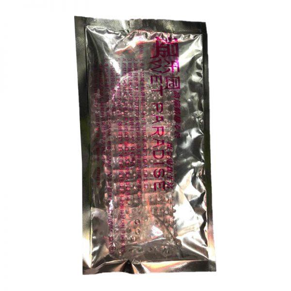 کاندوم خار درشت ژله ای - کاندوم خار دار - کاندوم چند بار مصرف - کاندوم خاردار ژله ای چند بار مصرف